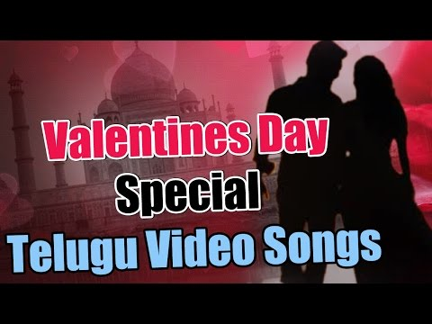 Valentines Day Special Telugu Video Songs Vol - 4 || Jukebox || Happy Valentines Day - 2015 video