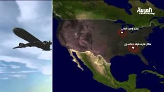 أميركا تستخدم طائرات للتجسس على الهواتف النقالة
