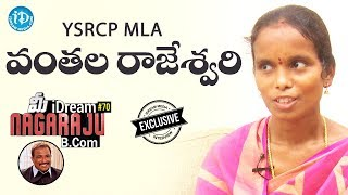 YSRCP MLA Vantala Rajeswari Exclusive Interview || Talking Politics With iDream #151