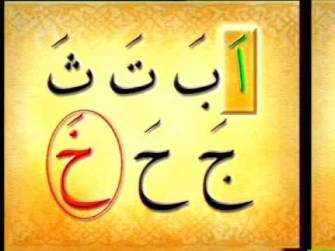 (bag. 2 21) - Belajar Membaca Al Quran Metoda An-nuur - Huruf Alif Dst. video