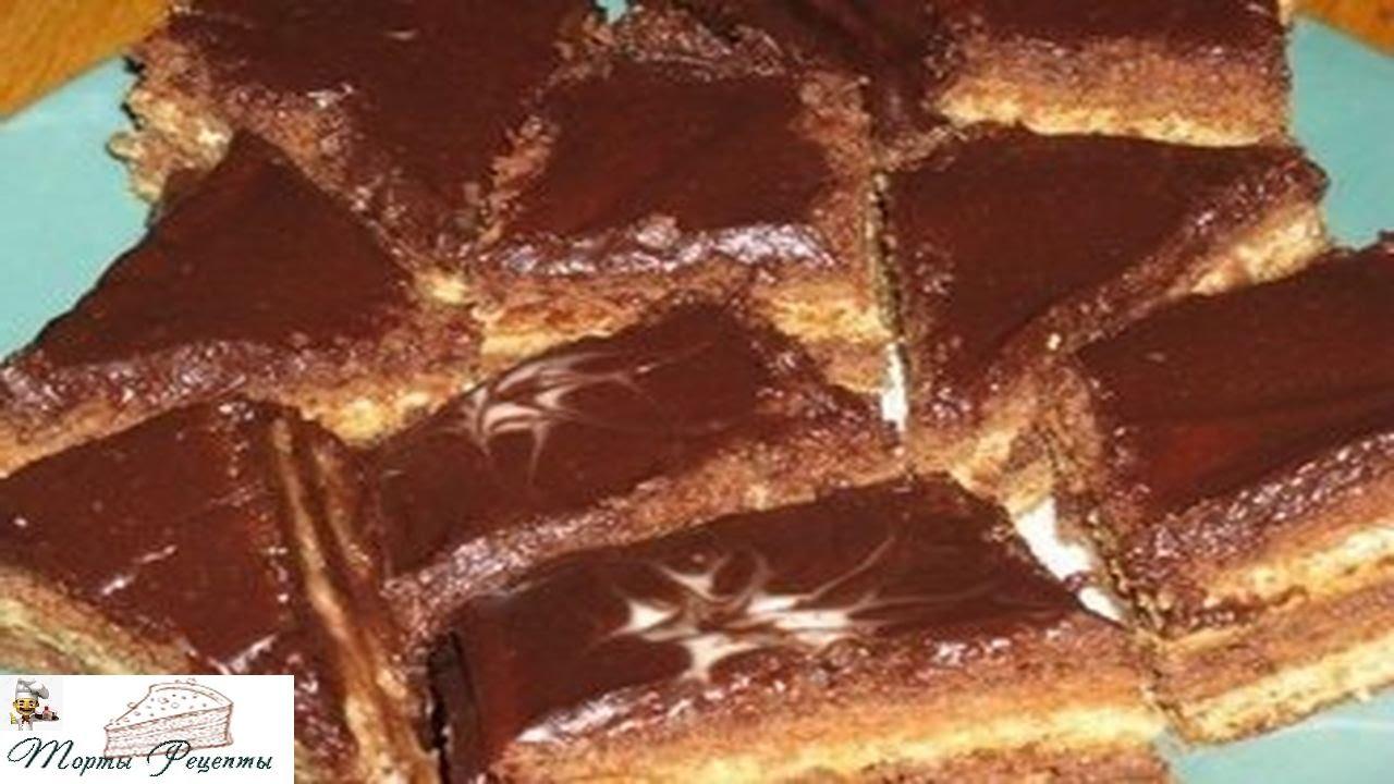 Шоколадно сметанный торт рецепт с пошагово