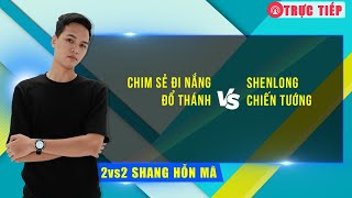 Trực tiếp AoE ShowMatch | Chim Sẻ Đi Nắng - Đổ Thành vs ShenLong - Chiến Tướng