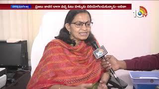 Yadadri Collector Anita Ramachandran Face to Face Over Polling Percentage