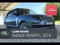 LR Range Rover L 2018 за десять с чем-то
