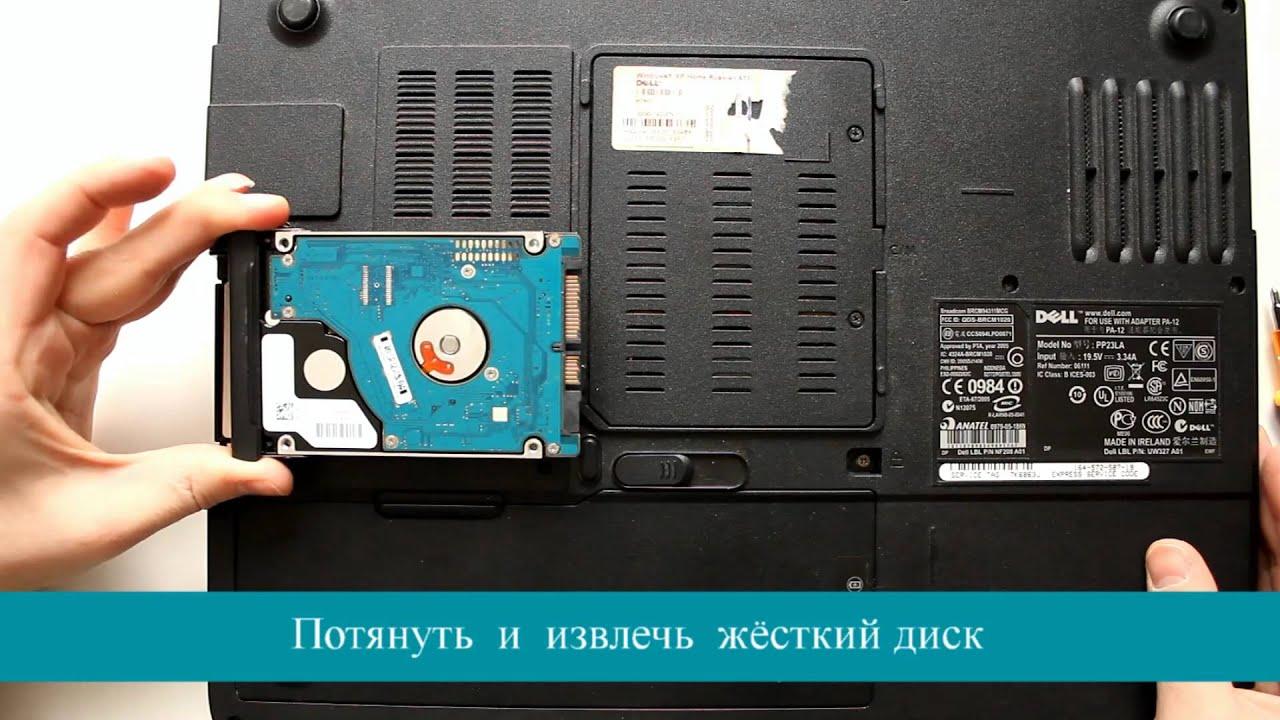 Где находиться дисковод на ноутбуке 88