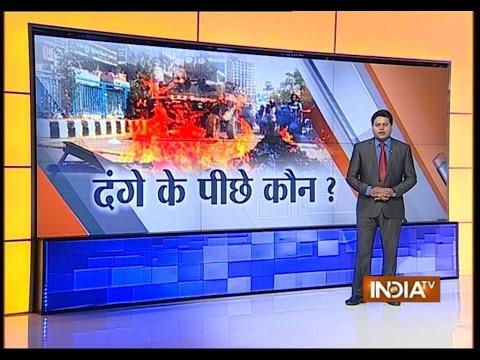 BJP MP Yogi Adityanath Says Modi Govt Has Been Working To Reduce Communal Violence - India TV