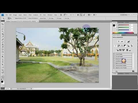 3d панорама flash как сделать