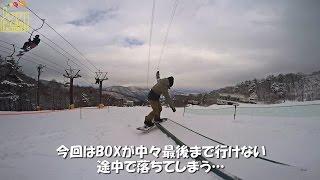 [ボックス落ちちゃう人必見]まっすぐ進む意味を理解しよう!!スノーボード動画竜王シルブプレ4-13