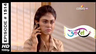 Uttaran - ???? - 26th November 2014 - Full Episode(HD)
