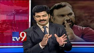 Kathi Vs PK || Hero Kadambari Kiran Kumar's request to Kathi Mahesh - TV9 Now