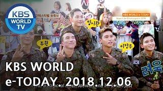 KBS WORLD e-TODAY [ENG/2018.12.06]
