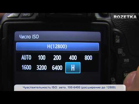 Видео как снимать на Canon 600D