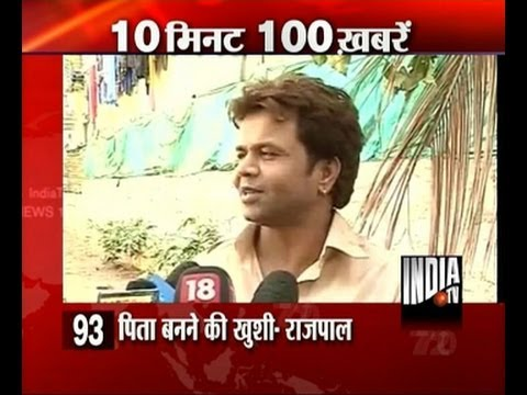 News 100 - 21st May 2013, 2.00 PM, Part 2