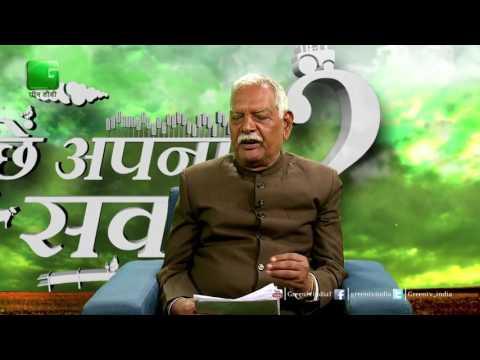 Puchhe Apna Sawal- Episode 52 Green TV