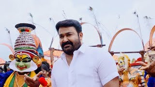 The Complete Actor Mohanlal's Mass Entry | Mohanlal | Flowers Tv