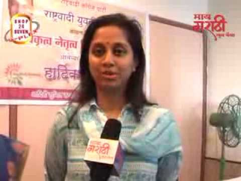 My Marathi News Channel12 12 13 video