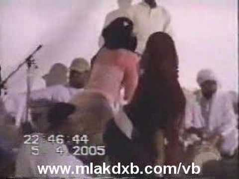 Arab Girls Dancing video