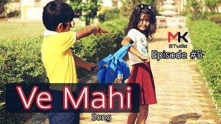 Ve Maahi - Kesari || Ishu DIvyansh Love Story || Episode 5 || Mk studio