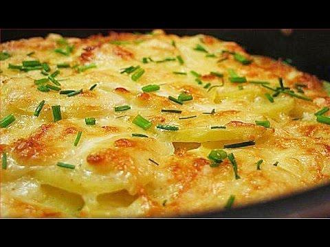Картофель дофине в мультиварке