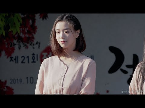 Download 4K 191019 버스터즈 Busters, 채연 '별 헤는 밤 Starlight' 직캠 @ 정동문화축제, 정동길 Mp4 baru