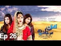 Man Mar -Jaye Na - Episode 26 | A Plus