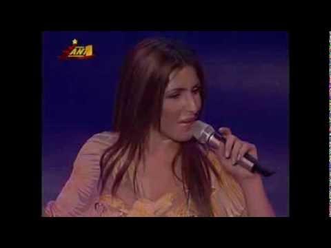 Helena Paparizou - M