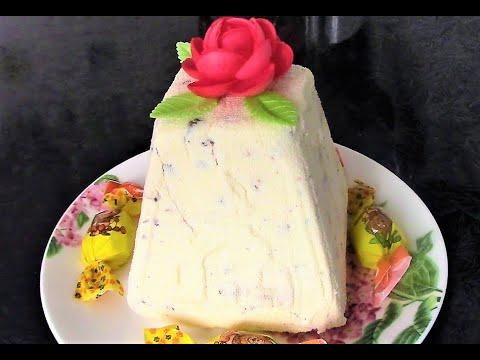 Как приготовить ароматную, нежную и божественно вкусную Пасху Боярскую.