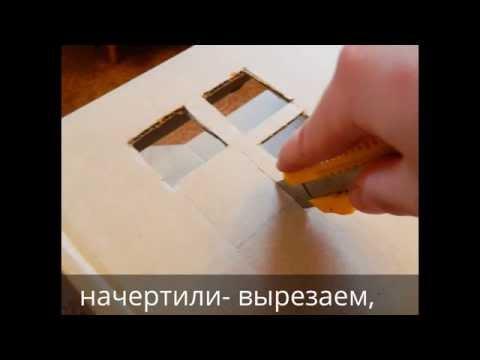 Как сделать Двух-этажный Кошкин Дом очень просто своими руками