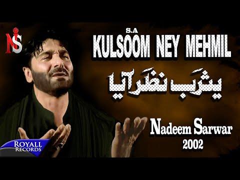Nadeem Sarwar   Kulsoom Ney Mehmil   2002