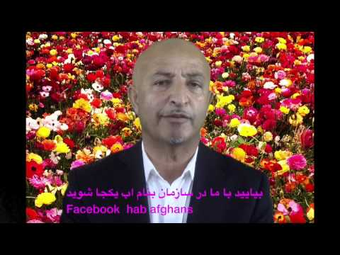 190-General Zaher Shafie Ayar