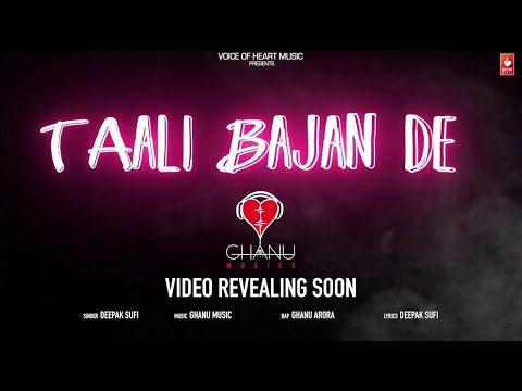 Taali Bajan De ( Audio ) | Ghanu Music | Latest Haryanvi Songs Haryanavi 2018 | VOHM