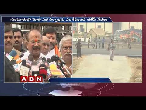AP BJP President Kanna Laxminarayana Speaks to Media over Modi Tour | ABN Telugu