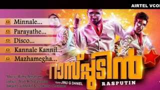 Ayalum Njanum Thammil - Rasputin Full Songs Jukebox