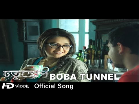 Boba Tunnel Official Song | Chotushkone | Bengali Movie | Anupam Roy video