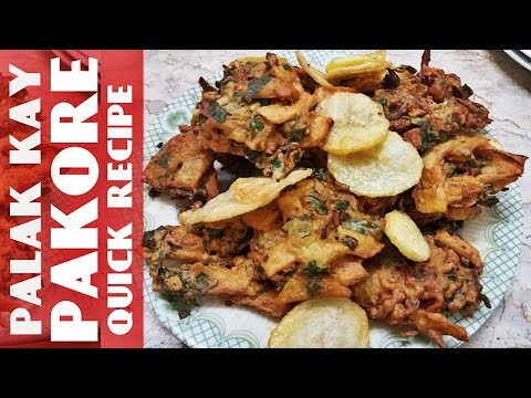 How To Make Pakore Platter | Iftar Recipes | Ramadan Dishes | Ramadan Special Snacks