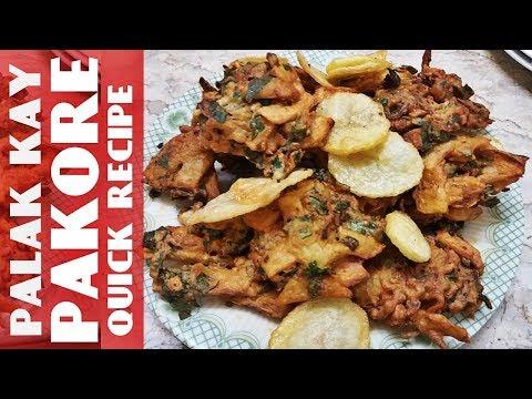 How To Make Pakore Platter | Iftar Recipes | Ramadan Dishes | Ramadan Special Snacks