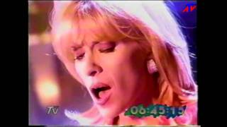 YURI Engañame (video Clip) Mayo 1996