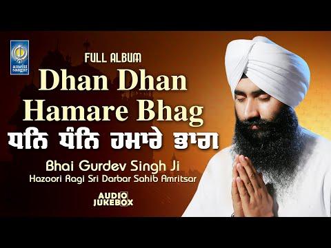 Jukebox | Bhai Gurdev Singh Ji | Hazuri Ragi Sri Darbar Sahib | Dhan Dhan Hamare Bhag | Full Album