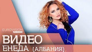 ESC 2016 Albanien-Eneda Tarifa - Përrallë / Eneda Tarifa - Fairytale
