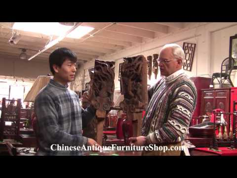 Chinese Antique Furniture Video #5 Symbols - Immortals and Phoenix Video