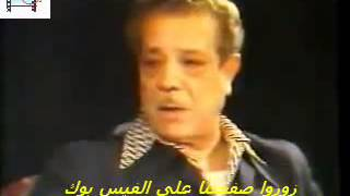 """لقاء نادر مع الفنان """"محمود شكوكو"""" من تقديم سمير صبري"""