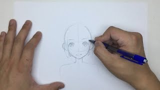 How To Draw Anime Girl Face [Slow Narrated Tutorial]