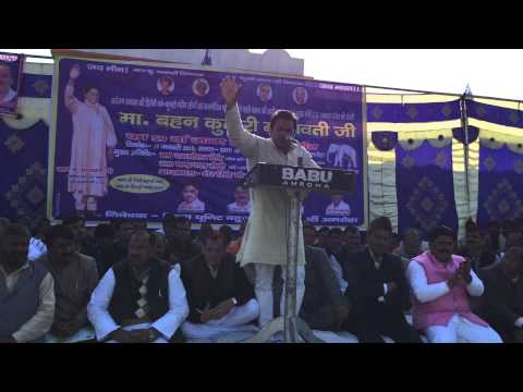 ER. NAUSHAD ALI ADDRESSED  TO PUBLIC ON KUMARI MAYAWATI BIRTHDAY