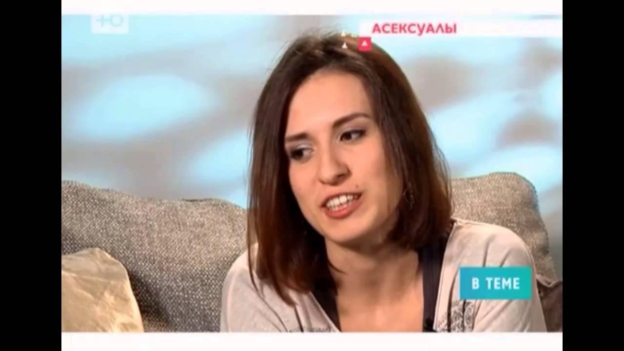 abramova-tatyana-aleksandrovna-seksolog-psihoterapevt