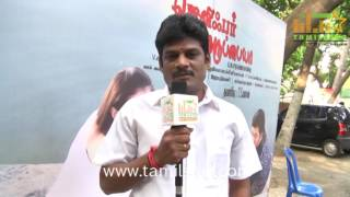 TS Vasan At Jennifer Karuppaiya Movie Team Interview