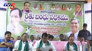 TRS Leaders Ready to Face Telangana Panchayat Elections | Political Junction