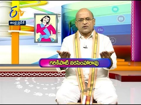 Telugu Velugu | 28th October 2018 | Full Episode | ETV Andhra Pradesh