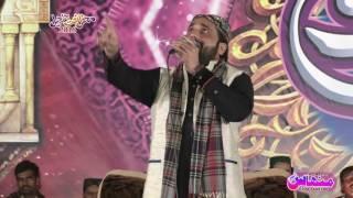 Qari Shahid Mehmood Allah k Name