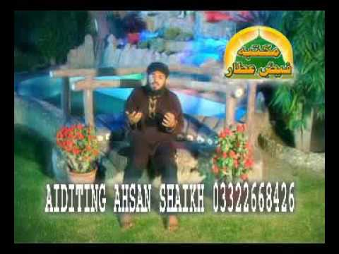 Naath Yeh Nazer Meray Pir Ki video