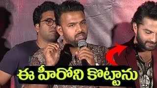 Tharun Bhascker Speech at Falaknuma Das Teaser Launch | Hero VishwakSen | Filmylooks